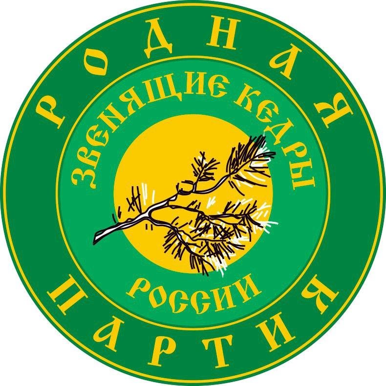 Логотип Родной партии прозрачный фон