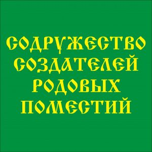 Логотип Содружества 2015